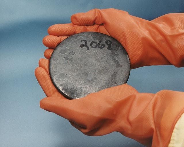 Höganrikat uran